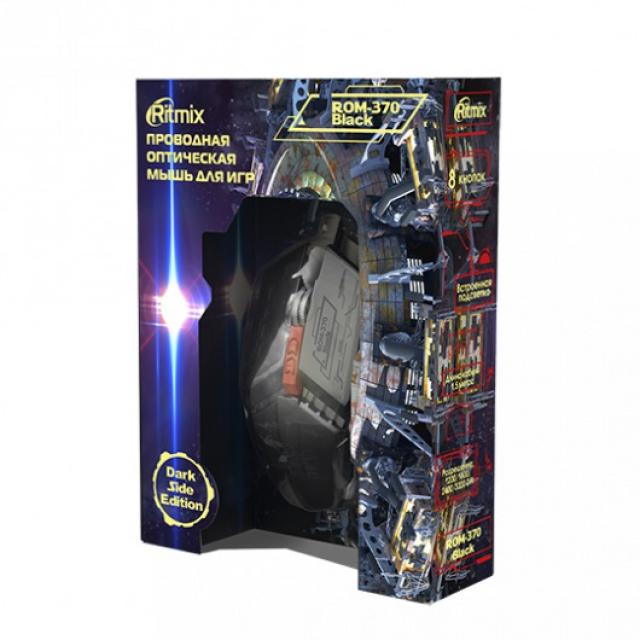 Мышь проводная RITMIX ROM-370 Grey 3200dpi, USB, металл/пластик